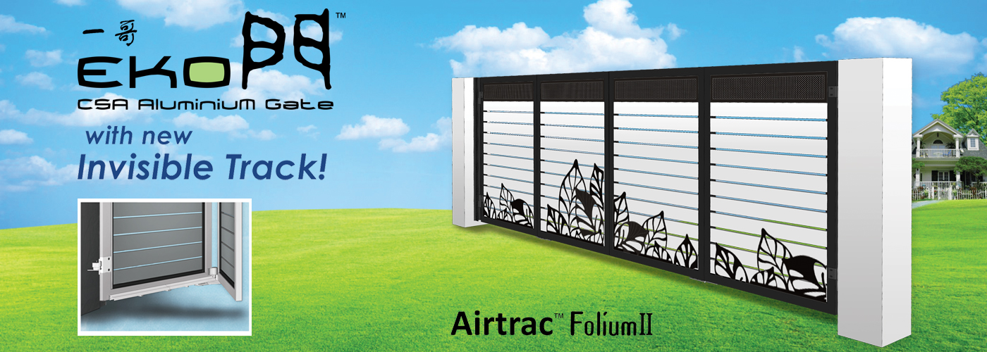 Airtrac Series All Aluminium Gate